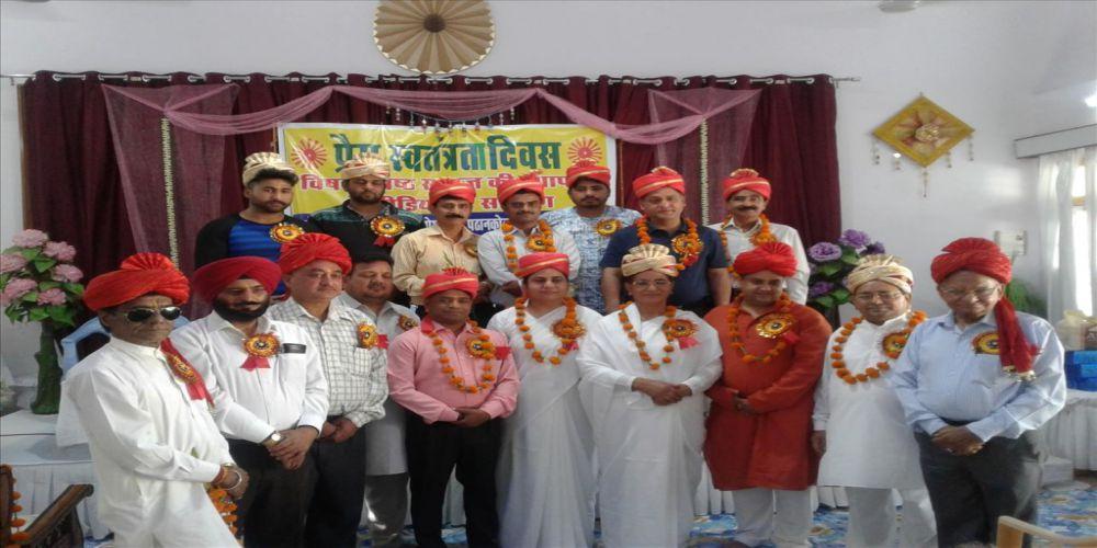 Pathankot (PB) - Celebration of World Press Freedom Day