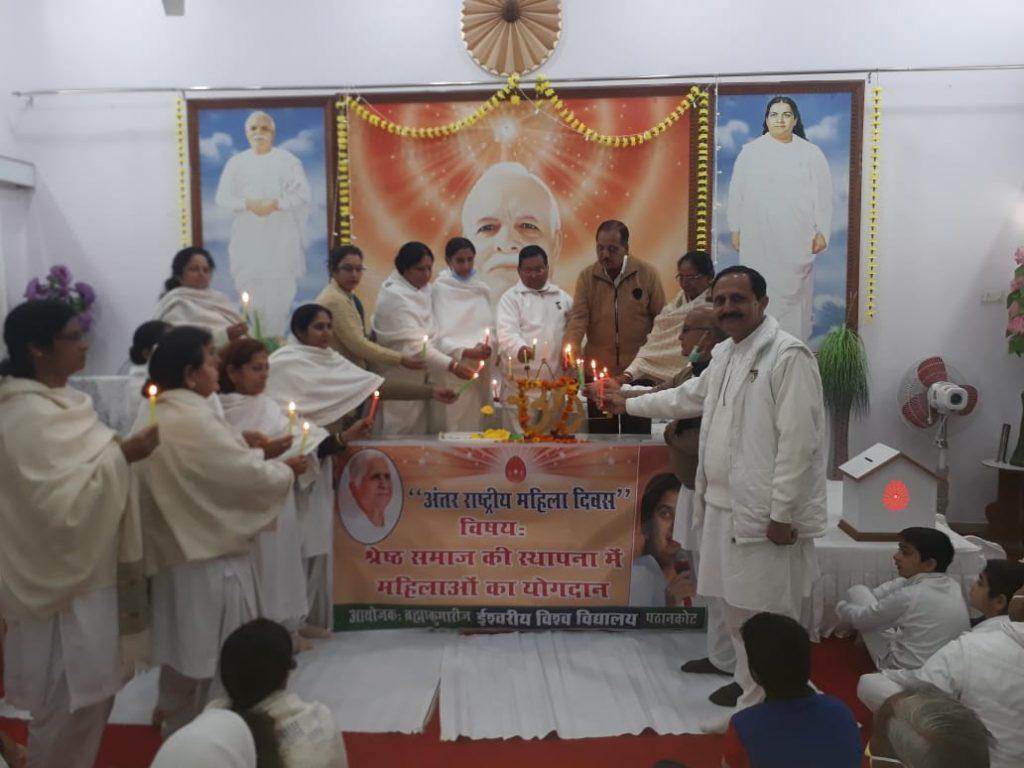 Women day celebrations at Pathankot